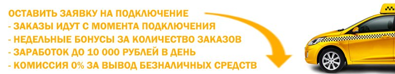 Техосмотр онлайн по всей России